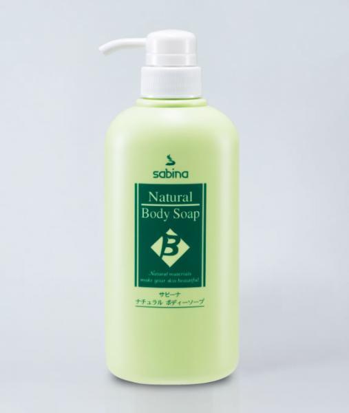 サビーナ自然化粧品/ナチュラルボディーソープ