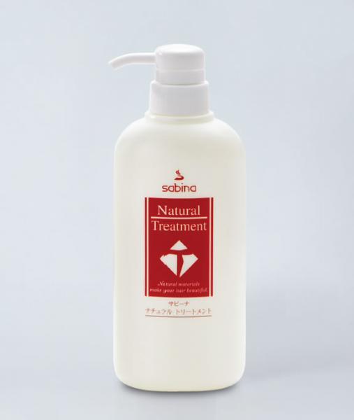 サビーナ自然化粧品/ナチュラルトリートメント