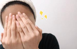 乾燥肌を潤い肌へ!セラミドと同じくらい重要な天然保湿因子(アミノ酸)とは?